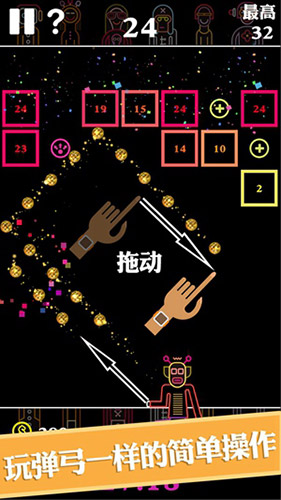 弹珠和砖块的团战游戏《BB弹》体验街机消除[多图]图片3