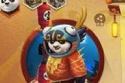 功夫熊猫3伙伴怎么升级 伙伴快速升级技巧[图]
