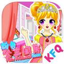 粉色公主闺房