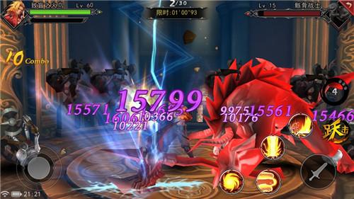 爱游戏首款格斗手游 网易《魂之幻影》确认加盟[多图]图片3