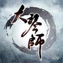 大琴师贰 v2.0.7