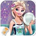 小公主苏菲亚洗盘子
