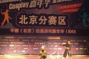 2016ChinaJoy超级联赛北京赛区圆满落幕[多图]