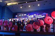 2016ChinaJoy超级联赛华东北赛区晋级赛落幕[多图]