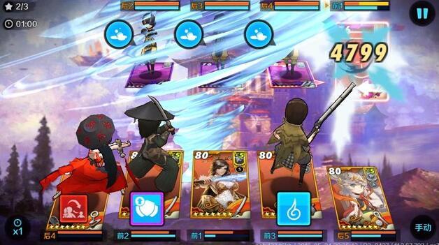 面对疾风吧 战斗吧剑灵幽兰神级专属武器来袭[多图]图片5