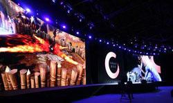 网易魔幻题材手游《光明大陆》亮相E3游戏展[多图]