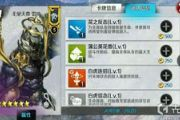 战斗吧剑灵江湖大战新套路平民青龙赤蛇福音[多图]
