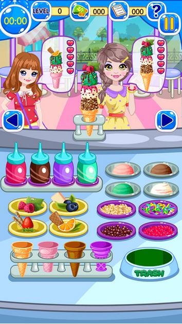 经营冰淇淋餐厅图3: