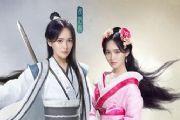 唐嫣直播柳岩助阵《大唐游仙记》宣传片