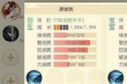 大唐游仙记变异宝宝培养攻略 变异宝宝获取方式[图]