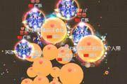 球球大作战生存模式玩法快速上榜精彩视频