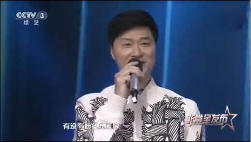范冰冰爸爸上综艺展歌喉 被赞年轻腿长实力足[多图]图片1