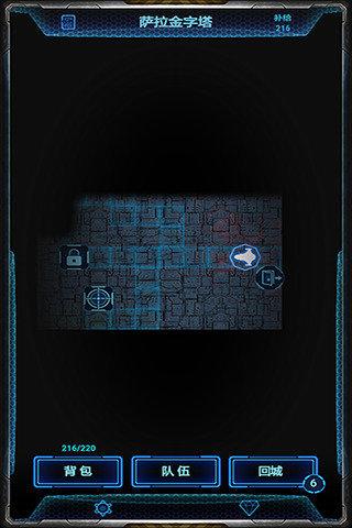 末日逃亡:星际迷航图2: