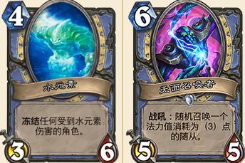 改变你的看法 炉石传说K神火妖法冲分卡组[多图]图片5