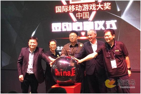 咪咕互娱IMGA中国 获奖游戏将获三大运营扶持[多图]图片2