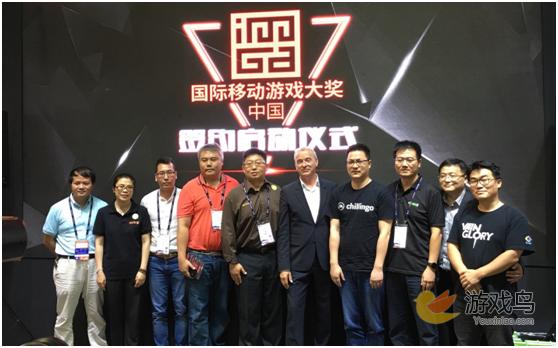 咪咕互娱IMGA中国 获奖游戏将获三大运营扶持[多图]图片1