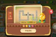 保卫萝卜3冒险模式集市30关金萝卜技巧攻略[多图]