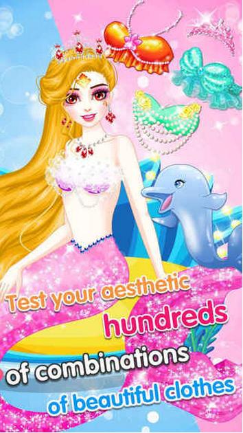 美人鱼公主化妆图2: