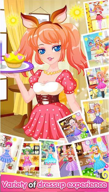 餐厅美少女图2:
