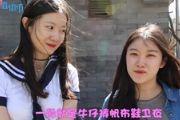 视频:看了这些美女学霸感觉自己白活了!