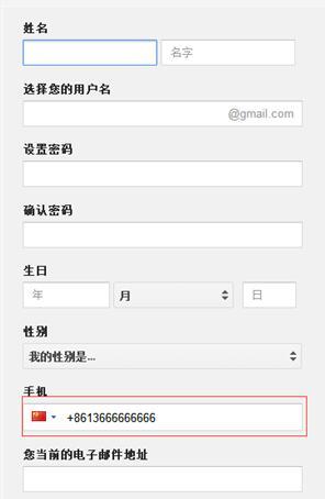 Pokemon Go注册账号教程 谷歌账号一键注册[多图]图片2