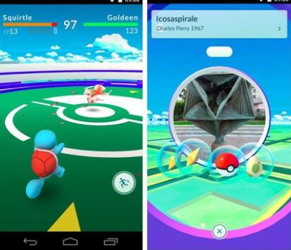 PokemonGo新手攻略 精灵属性技能对战详解[多图]图片3