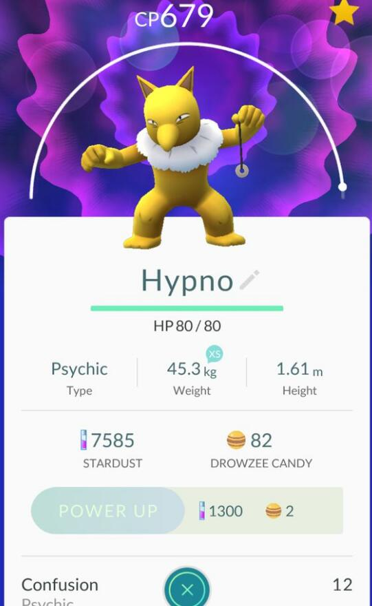 PokemonGo新手攻略 精灵属性技能对战详解[多图]图片6