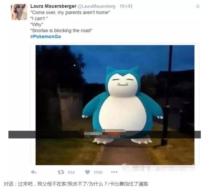 段子频出 Pokemon Go全球玩家逗趣反应合集[多图]图片17