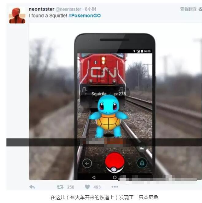 段子频出 Pokemon Go全球玩家逗趣反应合集[多图]图片20