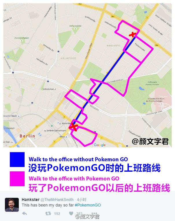 段子频出 Pokemon Go全球玩家逗趣反应合集[多图]图片11