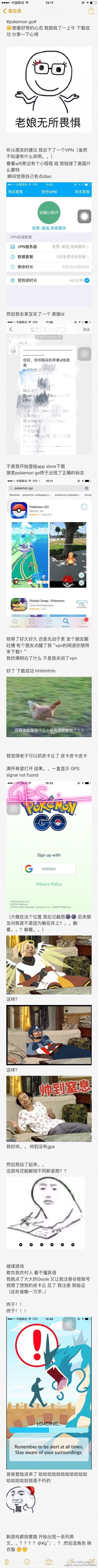 段子频出 Pokemon Go全球玩家逗趣反应合集[多图]图片24