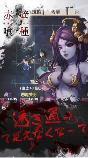 赤壁食尸鬼HD图5: