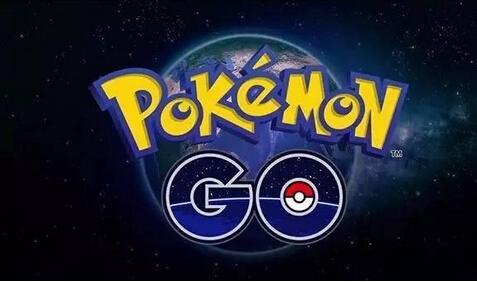 Pokemon Go爆红:AR将面临革命性变化[图]图片1
