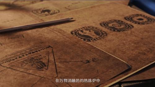 指尖荣耀《时空猎人》王者之戒宣传首曝[多图]图片2