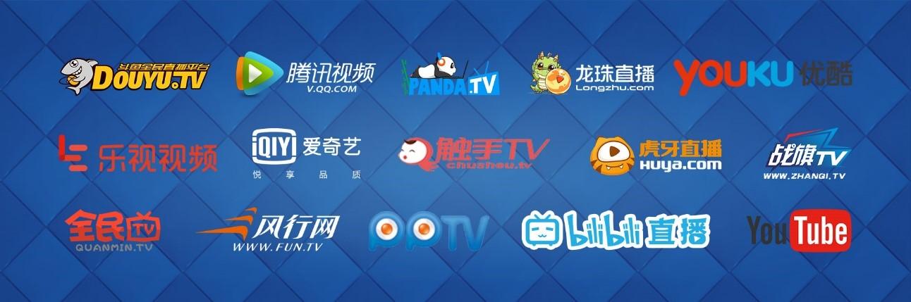 皇室战争锦标赛决战上海 15大平台全球直播[多图]图片1