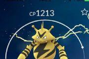 口袋妖怪Go PokemonGo精灵电击兽技能搭配[图]