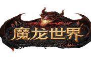 ChinaJoy蜗牛游戏15款携手参展7款新作3款将发布[多图]