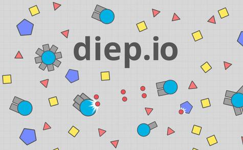 《Diep.io》评测:球球始祖新作耐玩依然[多图]图片1