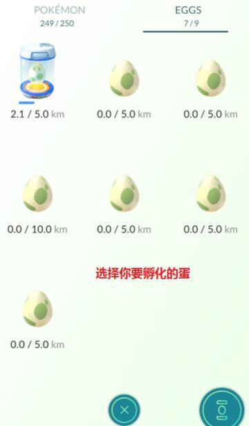 《口袋妖怪GO》最全攻略之游戏道具用法攻略[多图]图片7