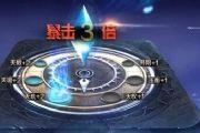 幻城手游占星系统 幻城手游占星增加属性说明[图]