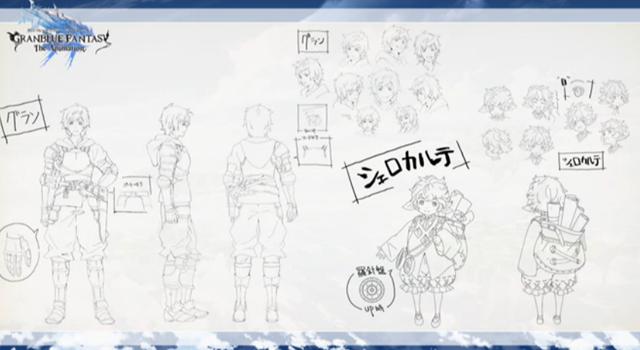 《碧蓝幻想》动画情报合集 主题曲《GO》曝光[视频][多图]图片4