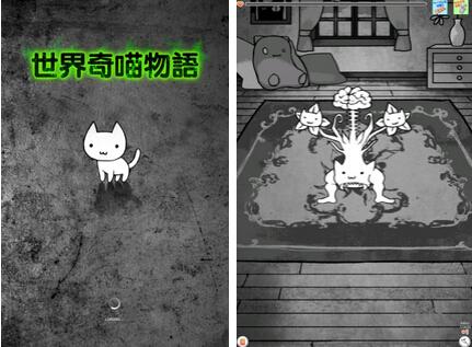 细思极恐的猫咪 盘点黑暗系喵星人手游[多图]图片1
