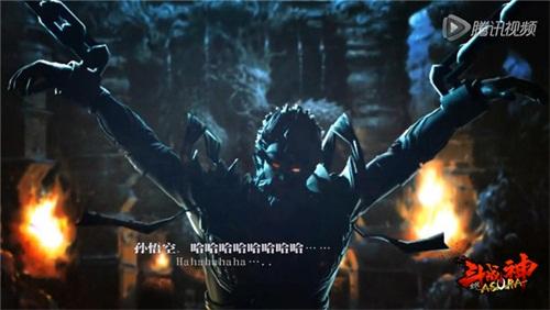 《全民斗战神》首部剧情视频 今日发布[视频][多图]图片2