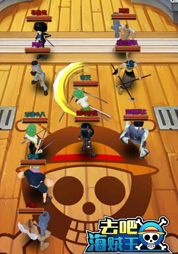 全员出动新航线《去吧海贼王》跨区抢海岛玩法[多图]图片3