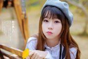 美女图片:卡哇伊风格美女秋冬写真集![多图]