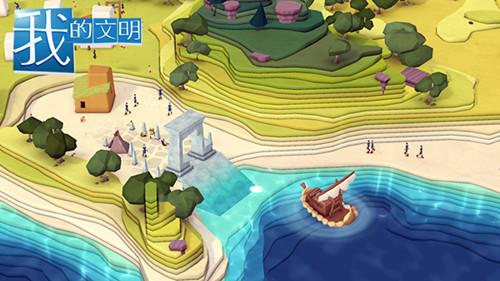 艺术品级手游《我的文明》即将登陆iOS[多图]图片3