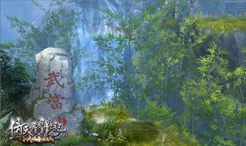 决战星云城 《倚天屠龙记》联手统一冰红茶[多图]图片6