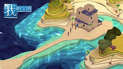 启程上帝之旅 手游《我的文明》今日iOS首发[多图]图片2