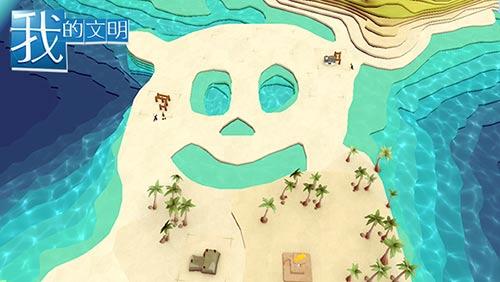 启程上帝之旅 手游《我的文明》今日iOS首发[多图]图片5