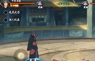 火影忍者手游决斗战迪达拉攻略 迪达拉对战技巧